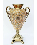 "17.50"" Gold Jeweled Decorative Handcrafted Vase Urn Bowl With Handles - $115.43"