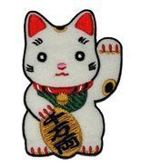 Cute Maneki-neko Japan Japanese Lucky Cat DIY Embroidered Sew Iron on Patch - £2.18 GBP