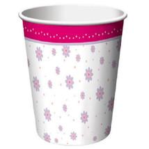 Tutu Much Fun Ballerina Ballet Dance Recital Birthday 9 oz Paper Cups 8 Ct - $4.69