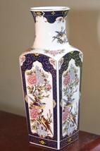 VINTAGE ARNART VASE JAPAN COBALT BIRDS GOLD GILT PORCELAIN ORIENTAL GARD... - $34.99