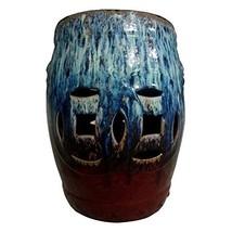 A&B Home Group Tove Ceramic Garden Stool D15x18 - $108.89