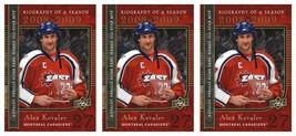 (3) 2008-09 Upper Deck Biography of a Season #BS24 Alex Kovalev Lot Cana... - $3.99