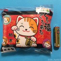 F/S Coin Case Pouch Maneki Neko Lucky Money Fortune Cat Cute Kawaii from... - $6.20