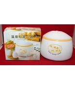Japanese Onsen Tamago Maker Soft Boiled Egg Hoka Hoka 2 at once Kitchen ... - $23.42