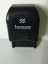 BT-0915E-U1 Quick NiCD Class 2 Battery Charger 4.8V / 6.0V / 7.2V 5 hour... - $15.25