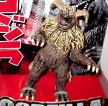 ✰ Bandai 60th Anniversary 1954 Godzilla  ✰✰ King Ceasar ✰✰ Figure BRAND NEW - $59.99
