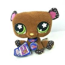 Littlest Pet Shop VIPs Plush Bear With Code Interactive LPS Brown Stuffed  - $30.68