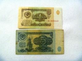Russia 1 5 ruble 1961 bankote - $2.99