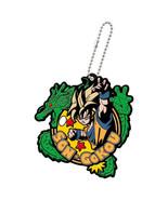 Dragon Ball Imaging Rubber Large Keychain Collection (Goku & Shenron) - $20.99