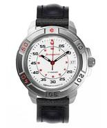 Vostok Komandirskie 436171 Military Russian Commander Watch White Red St... - $48.10