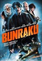 Bunraku DVD revenge martial arts action Woody Harrelson, Ron Perlman, De... - $19.99