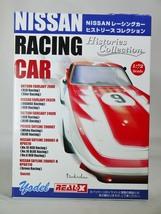 Real x 1 72 nissan racing car s box 1 thumb200