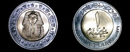 2005 (AH1426) Egyptian 1 Pound World Coin - Egypt King Tutankhaman - $7.99