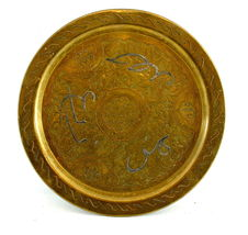 Antique Islamic Brass Tray Silver & Copper Inlaid Damascus Oriental Wall Hang image 4