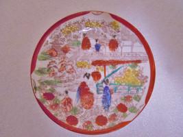 vintage plate Japanese  - $7.85