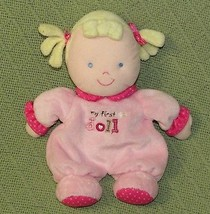 """MY FIRST DOLL Just One You Pink Blond Pig Tail Blue Eyes Plush Stuffed 8"""" Plush - $16.36"""