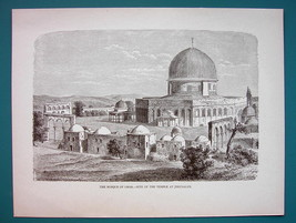 JERUSALEM Mosque of Omar Dome of the Rock - 1866 Antique Print  - $16.20