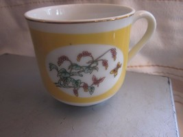 Shafford Exclusive Design Chinese Fantasy Cup Floral Butterfly Yellow Go... - $6.67