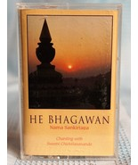 He Bhagavan Original Recording 1995 Cassette Tape Mint Condition - $49.28