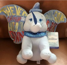 Disney Store Wisdm Collection Dumbo Plush January 2019 Limited Edition - $73.00