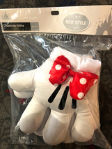Disney Parks Minnie Mouse Costume Plush Mitts Gloves NEW - $34.90