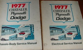1977 Chrysler CAR Plymouth Fury Dodge Charger Service Repair Shop Manual Set OEM - $69.25
