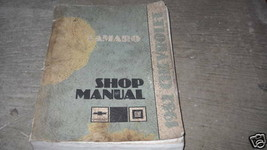 1982 GM Chevrolet Chevy Camaro Service Repair Workshop Manual OEM VERY WORN - $13.19