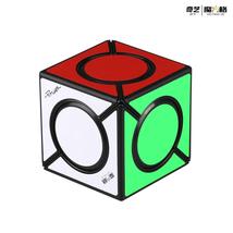 New QiYi Six Spot Speed Magic Cube Professional FangYuan Puzzle Black - $9.80
