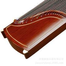 21 string 163cm solid wood Guzheng - $499.00