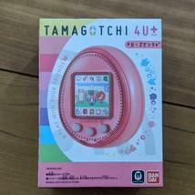 Bandai Tamagotchi 4u Plus Rose pink Released in 2015 unopened Made in Japan - $119.99