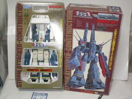 TAKATOKU  MACROSS Transformation Big size Figure Toy Used Japan animatio... - $1,040.00