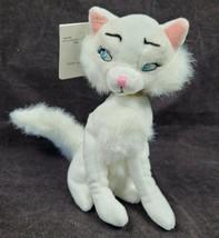 "Disney Store Duchess The Aristocats Bean Bag Plush Toy 7"" New - $9.99"