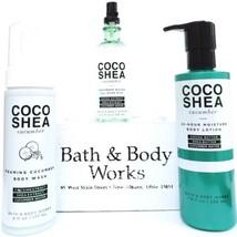 Bath &Body Works Coco Shea Cucumber Foaming Body Wash, Lotion & Spray - ... - $34.16