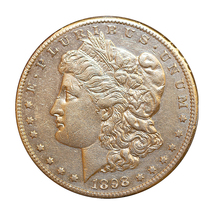1898 S Morgan Silver Dollar - AU / Almost Uncirculated  - $89.45