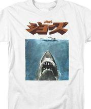Jaws Classic shark thriller retro 80's vintage graphic cotton t-shirt UNI1137 image 3