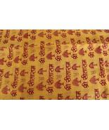 Hindu Religious Prayers SHREE SITARAM Mantra Yoga Dupatta /Chadar Cotton... - $17.08