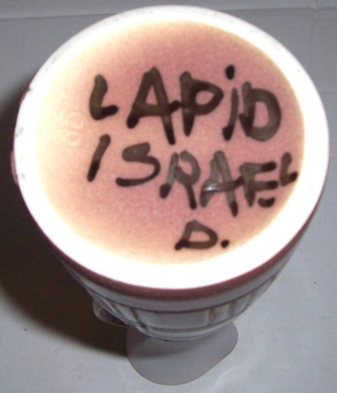 1960's LAPID Israel Retro Designed Slender Ceramic Vase- Signed D