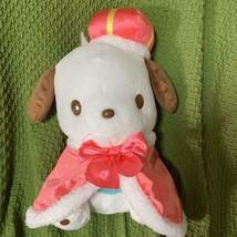 Pochacco King Style Plush Doll 12in Sanrio 2021 - $41.03