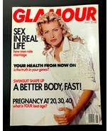 Vintage Glamour Magazine May 1994 - $21.29
