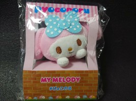 Pyoconoru My Melody Plush Doll Mascot Sanrio Japan kuji Cute Goods - $23.75