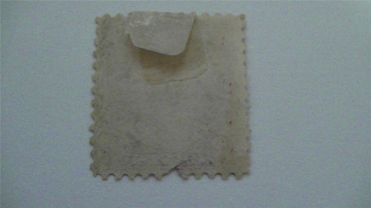 Vintage Charleston Carmine Vintage USA Used 2 Cent Stamp