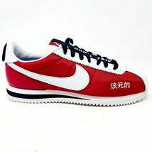 Nike Cortez Kenny II Kendrick Lamar Kung Fu Gym Red White Mens Size 8 AR5131 610 - $399.95