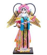 24station Traditional Chinese Doll Peking Opera Performer - Mu GUI Ying 02 - $39.06