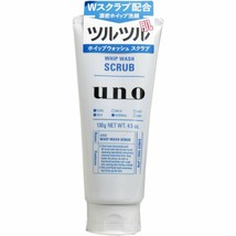 Shiseido UNO Men's Whip Wash Scrub Facial Cleanser 130g  Free shipping - $7.18
