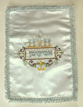 Judaica Passover Pesach Seder Matzo Cover Afikoman White Satin Sacred Art image 2