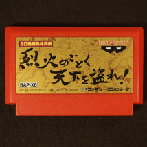 SD Sangoku Bushou Retsuden (Nintendo Famicom FC NES, 1990) Japan Import - $4.44
