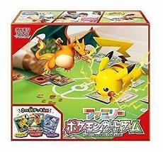 Pokemon card game Sun & Moon Family Pokemon card game - $46.75