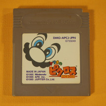 Mario's Picross (Nintendo Game Boy GB, 1995) Japan Import - $5.19