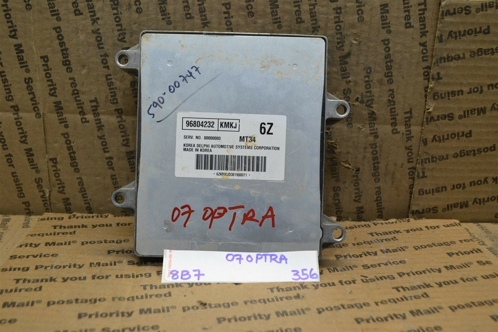 Primary image for 2007 Chevrolet Optra Engine Control Unit ECU 96804232 Module 356-8B7