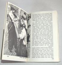 1968 3 Book Set in Box Photographed History of Eretz Israel Hebrew Judaica image 15